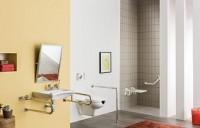 Vas wc pentru persoane cu dizabilitati